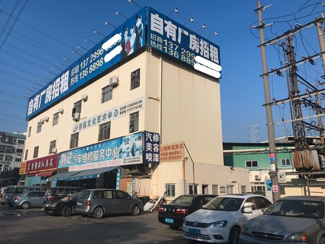 鸣少的娱乐世界·综述:中国品牌渐成埃及市场主流产品