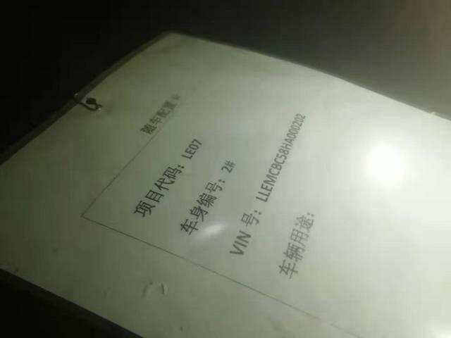 m88体育亚洲·三环集团纪委书记彭建军接受审查调查