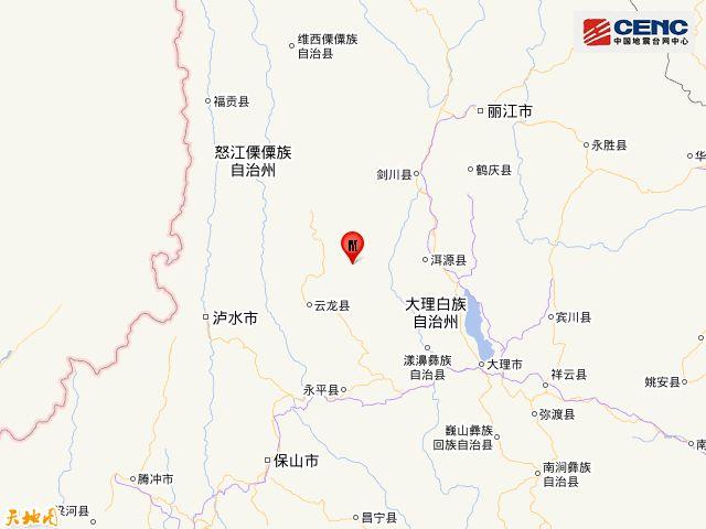 洱源县gdp是多少_跟着 我们十七岁 来云南开始一段放肆的青春旅行