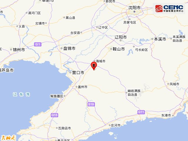 辽宁鞍山市海城市发生3.0级地震