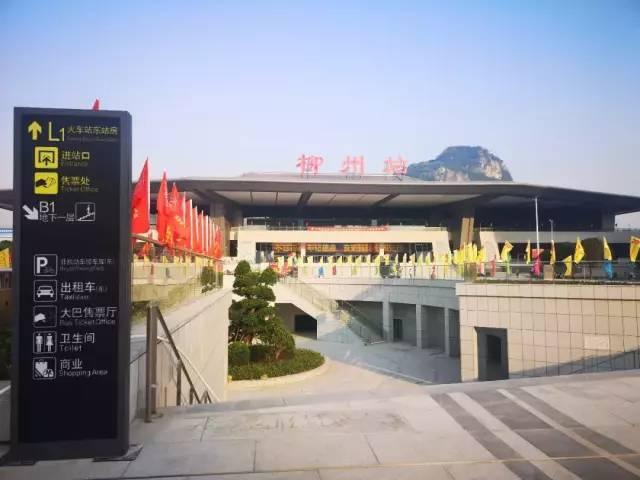 """爱赢娱乐注册送82 哈尔滨启用公车监管系统探索""""大数据反腐"""""""