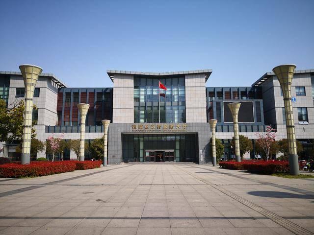 承接内资股份有限公司初审权 相城成为苏州市首个试点区域