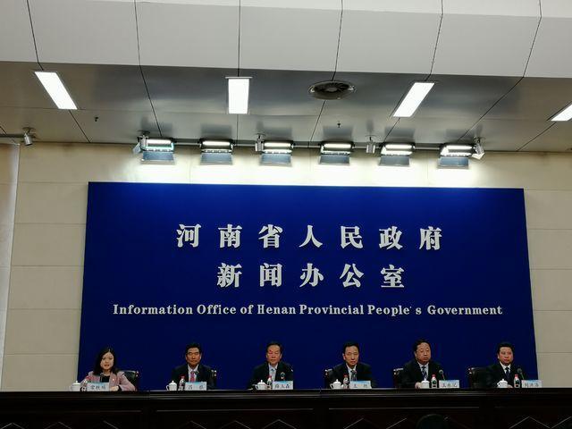 河南农村集体资产清产核资已基本完成