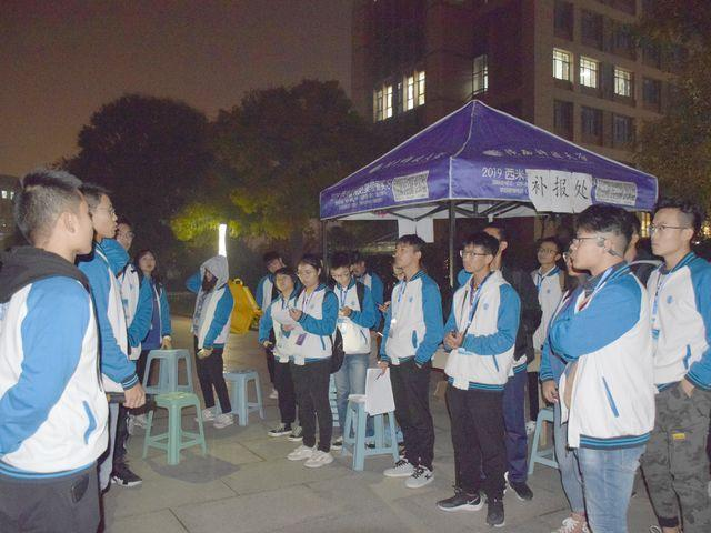 陕西科技大学活力开跑,设考研群体报名点
