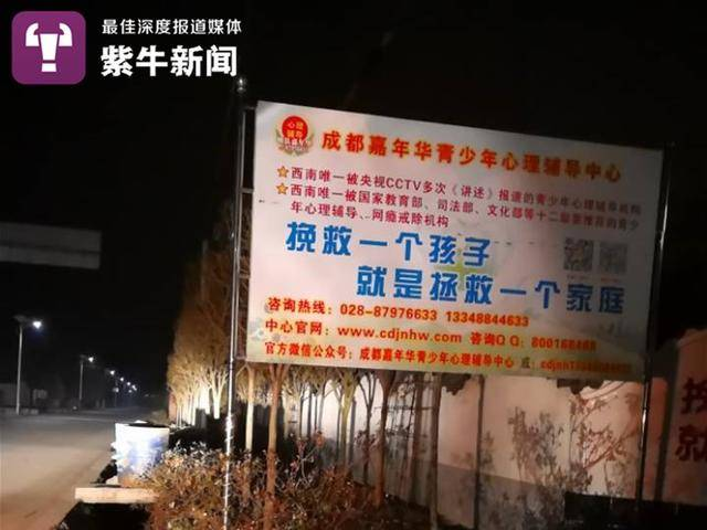 乐橙网上注册·川师教授刘世民:在学校治理中,校长是最具权威的实践者