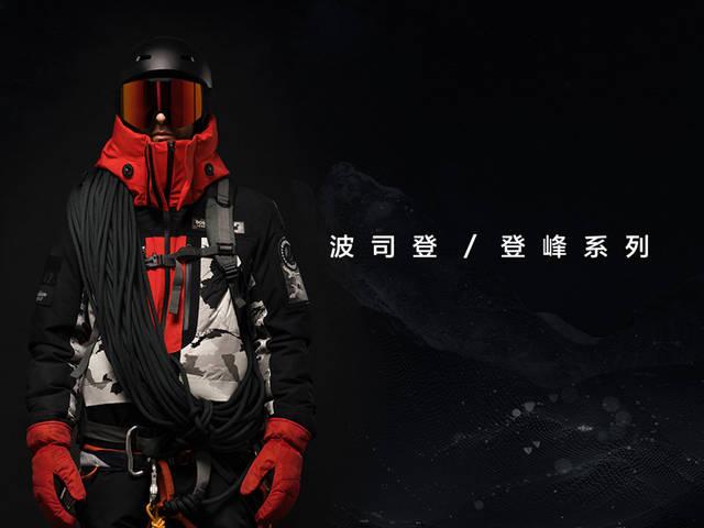 大红鹰游戏平台注册-华海财险和永诚产险合计被罚57万元