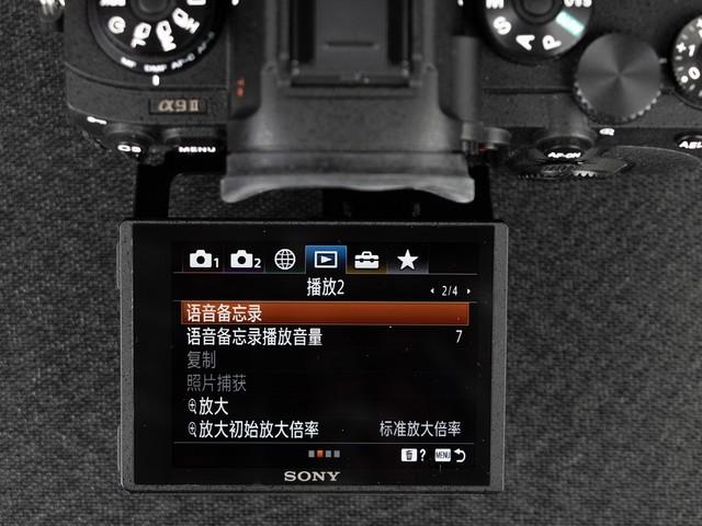 为体育摄影而生 索尼Alpha 9 II旗舰级微单评测