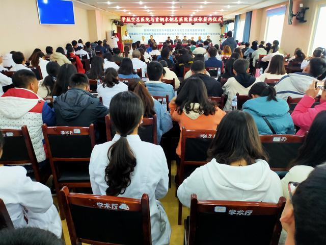 医联体 | 首钢水钢总医院与中国医科大学航空总医院签约合作