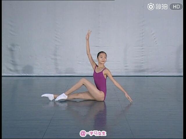 【舞蹈教材】古典舞基训,第1学期:地面训练