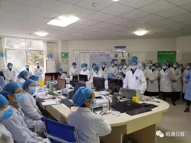 全院医务人员自愿放弃共30万抗疫补助?官方回应图片