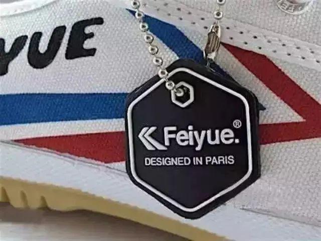 法国 Feiyue 和中国飞跃到底是什么关系?