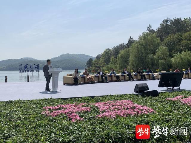"""溧阳举办""""企业家焦尾琴沙龙"""" 市委书记、市长为旅游企业鼓劲"""