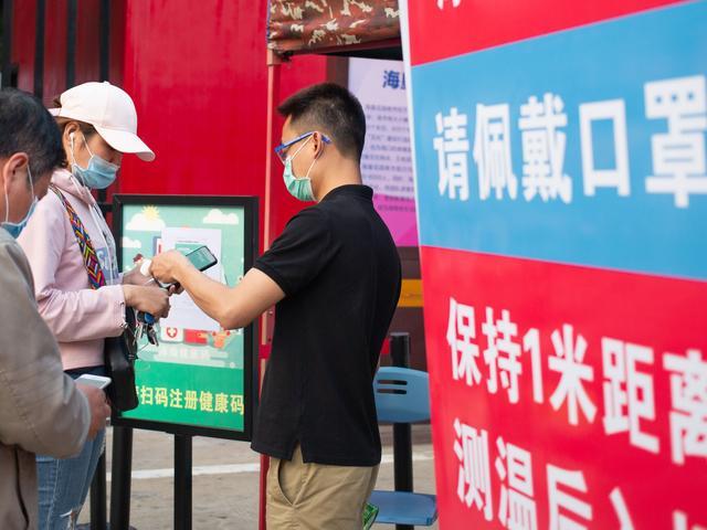 高德注册,预约戴口高德注册罩北京发布养老院防控指图片