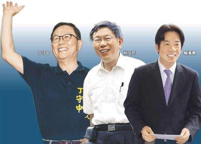 台北市长选举会否出现三人争霸的局面?