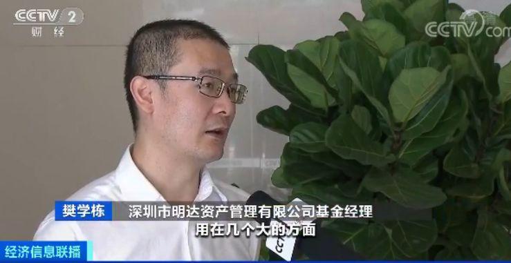 白小纯外围是什么意思,北京:出台技能人才队伍建设配套行动计划