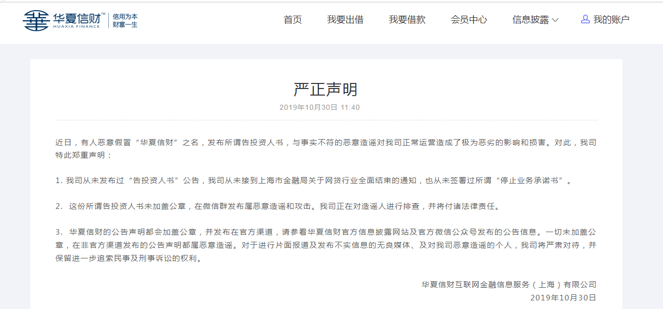 银豹登录和注册|新华网客户端推出首档大健康知识付费产品《尚医微课》