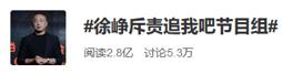 """「90分钟足球比分直播」郑州95后""""拉哥""""94%是河南人,态度好、守时成群体标签"""