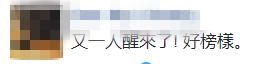 """「亚虎国际老虎机网站」陆游诗中的""""川味"""""""
