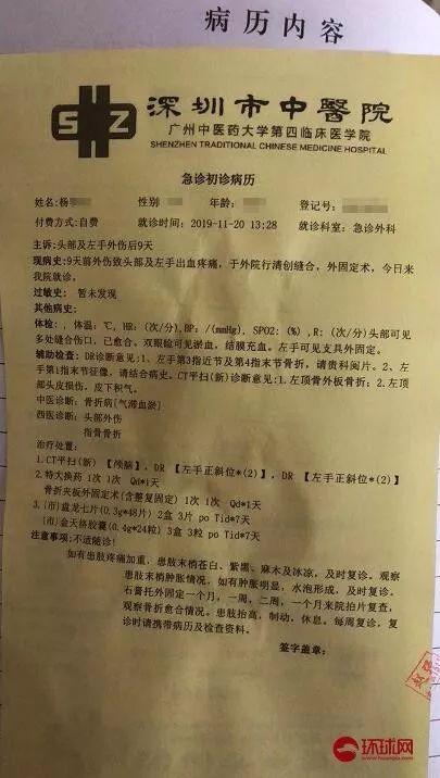 齐乐娱乐官网平台,《湖北省清江流域水生态环境保护条例》出台