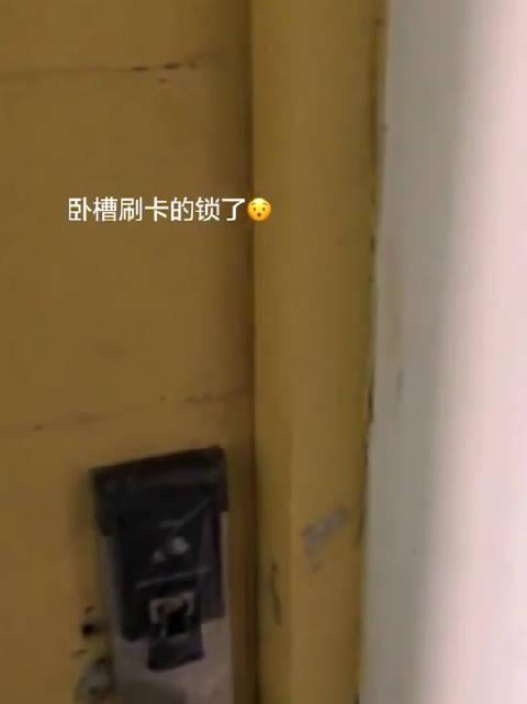 浙江万里学院前湖校区,学校把寝室锁换了是不让我住了吗