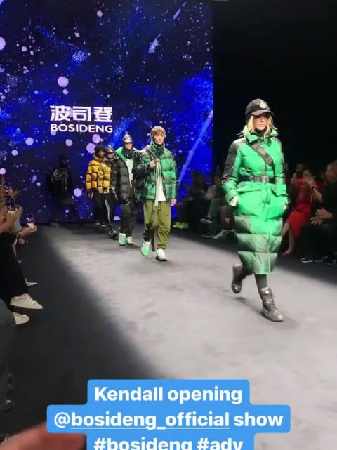 Kendall via Chiara Ferragni's