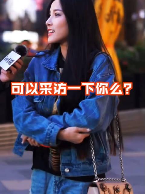 仙家艾美人在沈阳被街拍采访,分享时尚穿搭,看看艾美怎么回答的吧