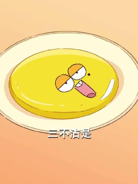 我是不白吃: 原来这就是香甜桂花蛋,神奇三不沾 理想生活季