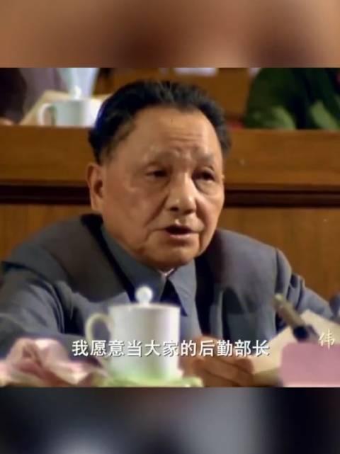 """""""我是中国人民的儿子,我深情地爱着我的祖国和人民。""""1997年"""