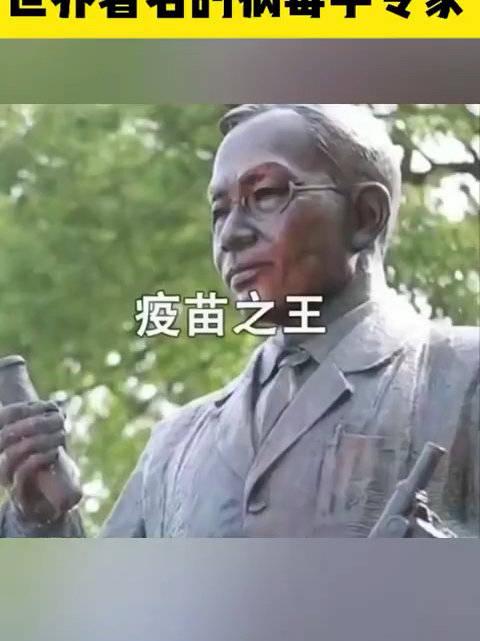 世界著名的衣原体之父–汤飞凡
