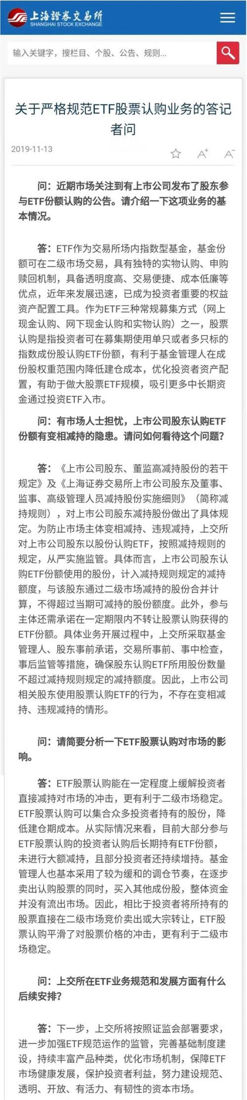 专业博猫注册|任泽平:2019中国经济有望年中触底 否极泰来