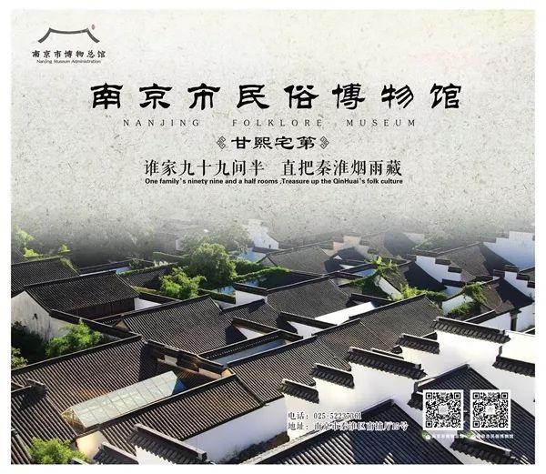 """""""5.18博物馆日"""",上海将办首届长三角博物馆教训博览会"""