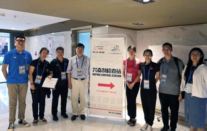 反兴奋剂中心于第二届全国青年运动会首次开展独立观察员项目