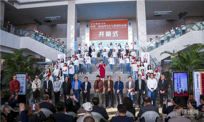 回望·赵先闻写生与彩墨作品展在滨州市美术馆开幕 展览将持续至11月3日