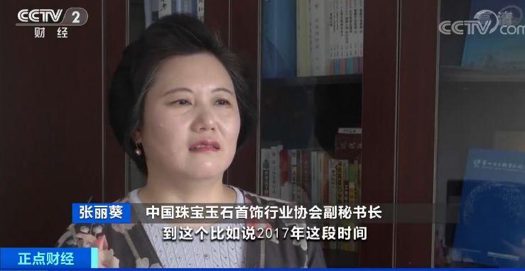 开户红利娱乐 为香港明星做嫁衣,广州这对80后夫妻用龙凤褂见证千家姻缘