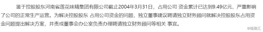 天迹官网 - 诺奖委员会集体撰文为彼得·汉德克辩护:他不支持法西斯