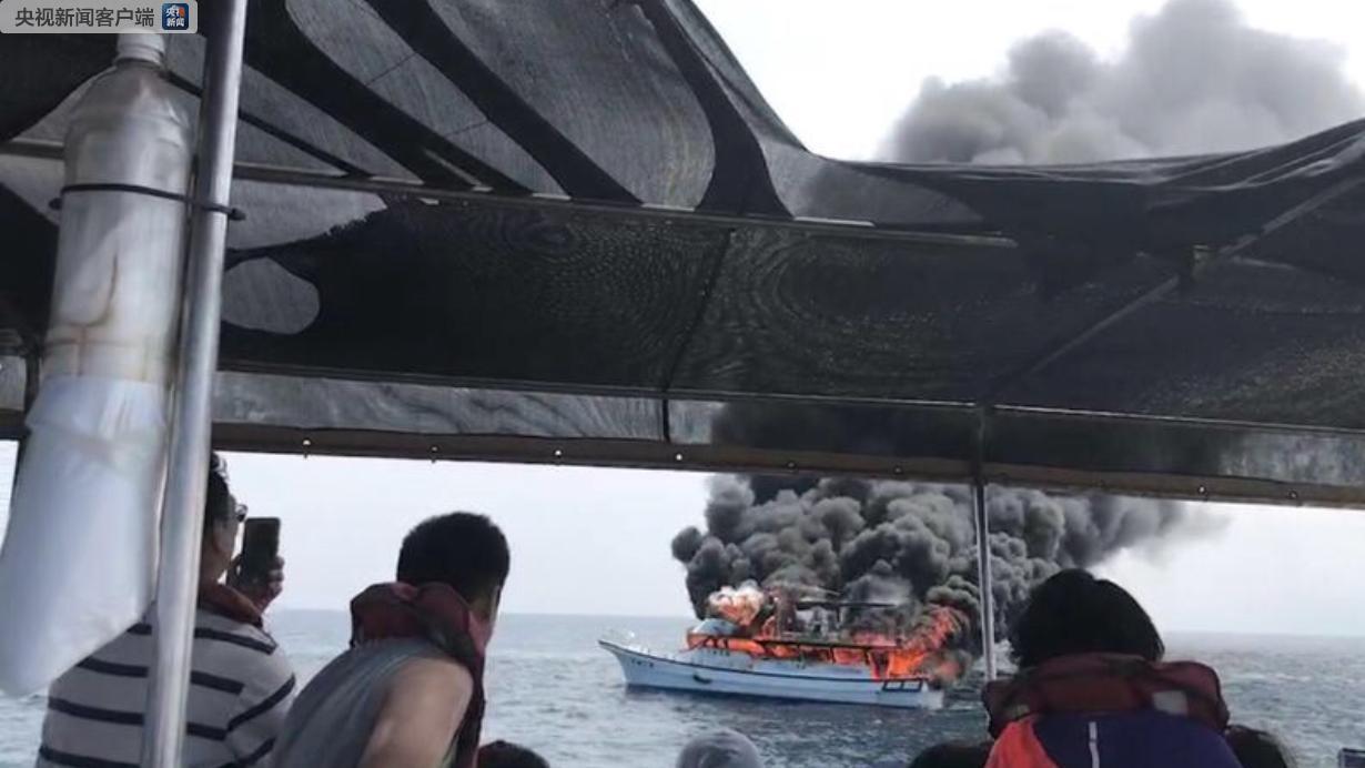台湾花莲外海一赏鲸船起火 46名游客全数获救