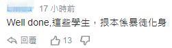 瑞博娱乐官方网站_这个元宵节,义乌老书记谢高华家来了一群挑着货郎担的朋友