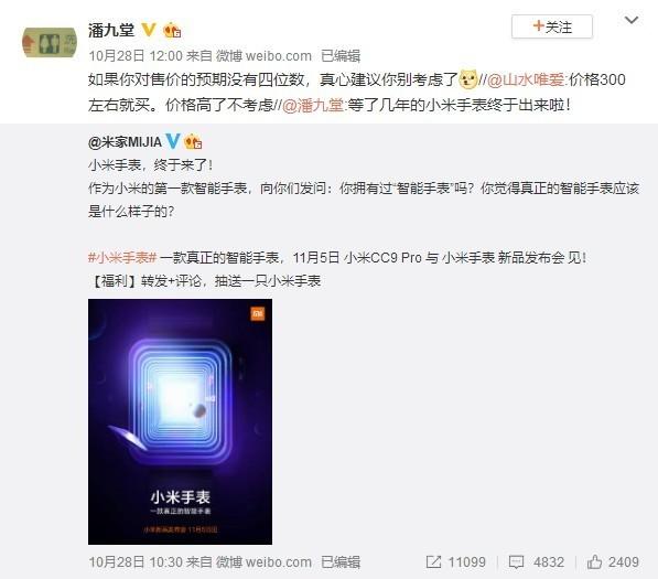 香港国际星娱乐集团童星_波音解除其董事长职务 为737MAX重飞扫除障碍