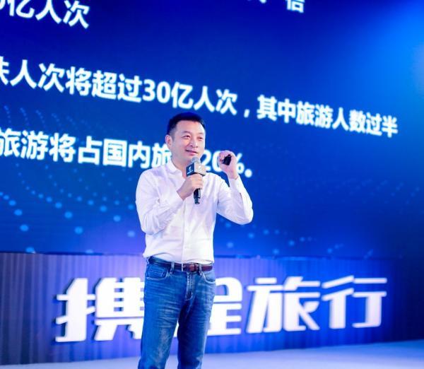 梁建章:高铁能使中国成为世界上最强的旅游国家