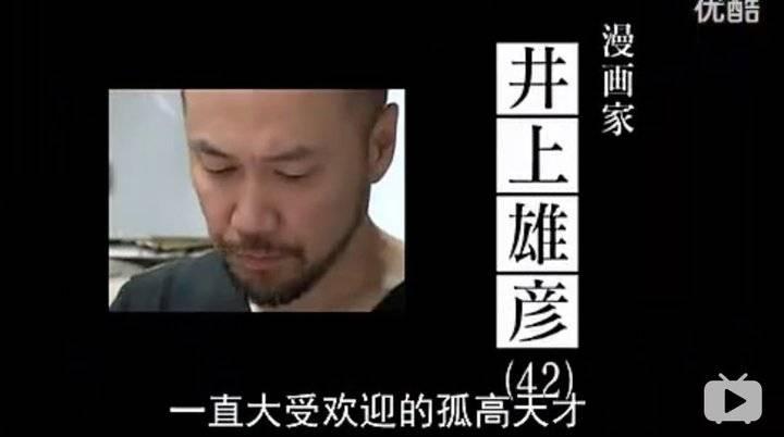 博盈轴承,中国驻日内瓦代表团发言人批驳联合国人权高专巴切莱特涉港错误言论
