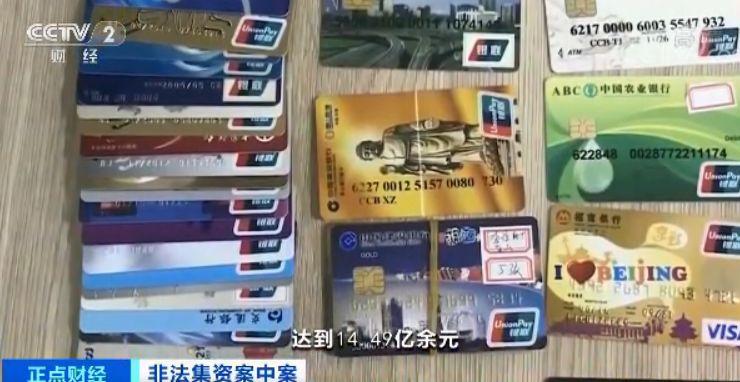 彩娃下载|搜狐新闻客户端从苹果和安卓应用商店下架