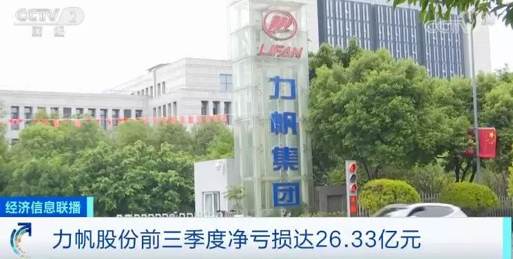 弈达娱乐平台,CLAR平台打造 全新宝马X6将于广州车展上市
