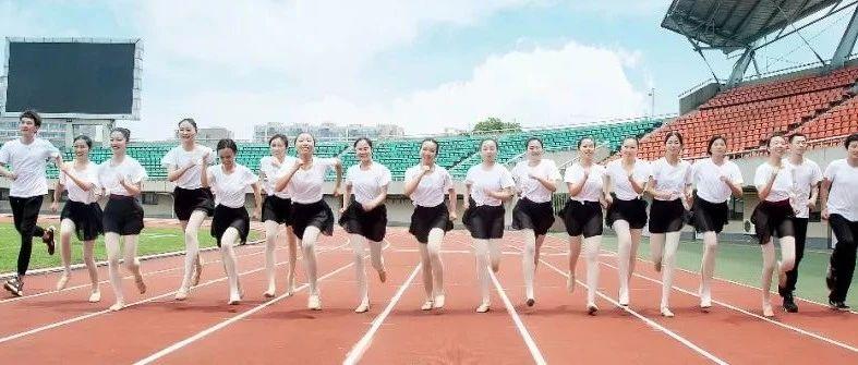 权威发布|浙江师范大学2020年高水平运动队招生简章