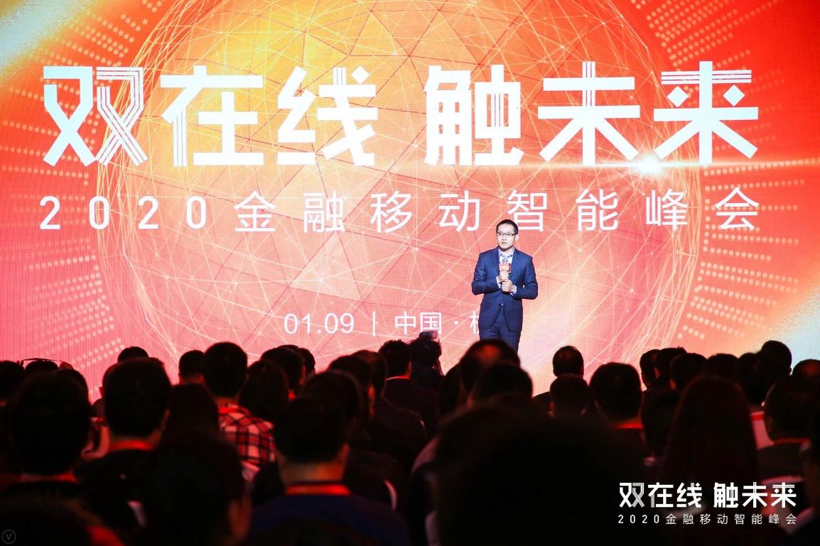 """阿里云张建锋:未来企业一定要管理和业务""""双在线"""""""