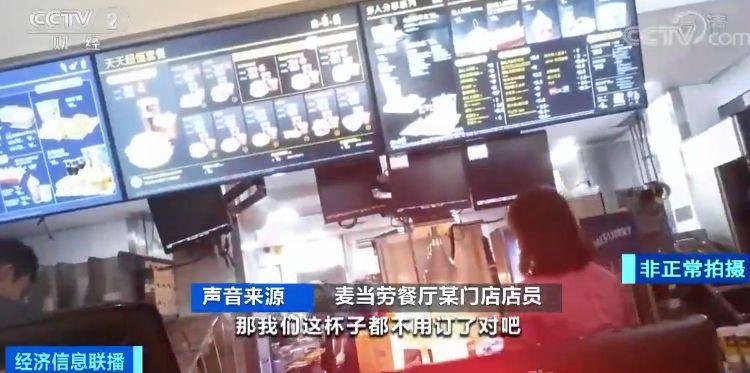 网投网官网下载_《第一财经周刊》招新媒体部实习生啦~