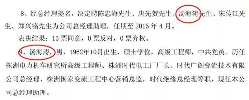 永旺国际电话 - 梦百合家居科技股份有限公司 关于变更注册资本并修订《公司章程》的公告