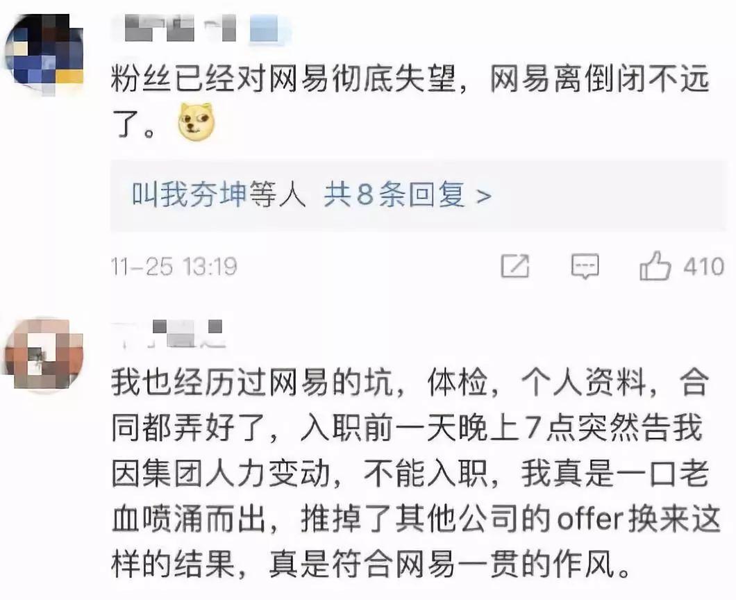 新娱乐在线2017|薏仁腐竹汤,功效:健脾胃,利水清肺,夏日必备!