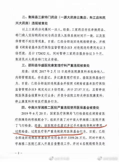 bwin上的钱能取出来吗,上海最受欢迎的景点竟然是这里!五一出行数据中的细节