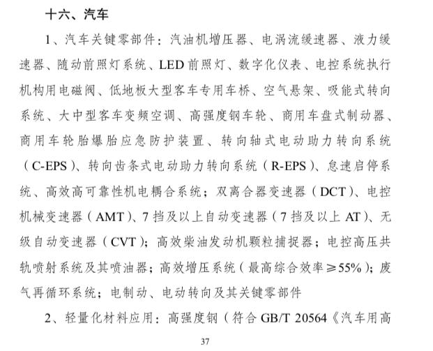 香港豪森国际娱乐-一图读懂东莞史上最重磅的金融政策