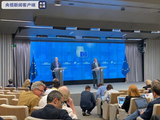 一米兼职_欧洲议会议长:已做好准备研究英国脱欧协议文本